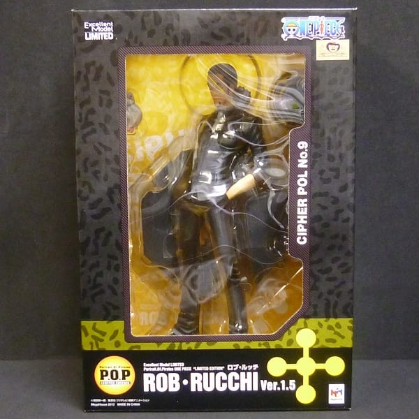 P.O.P LIMITED EDITION ロブ・ルッチ ver.1.5 / POP