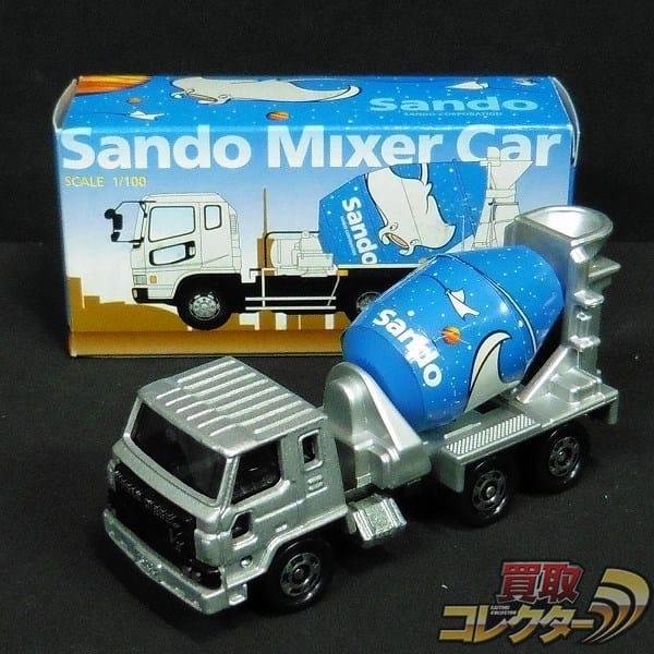 サンド特注 トミカ ミキサー車 日産ディーゼルトラック