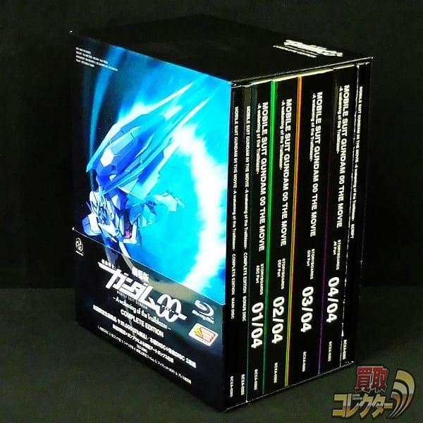 初回限定 劇場版 ダブルオー Blu-ray コンプリートエディション