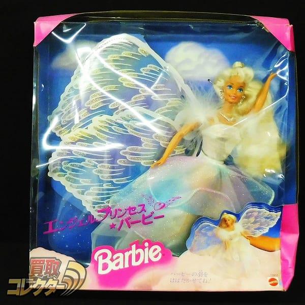マテル エンジェルプリンセス バービー / Barbie 人形 15911