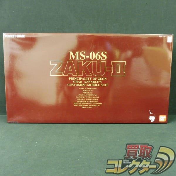 バンダイ PG 1/60 MS-06S シャア専用ザクII / ガンプラ