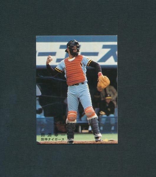 カルビー プロ野球カード 78年 田淵幸一 阪神