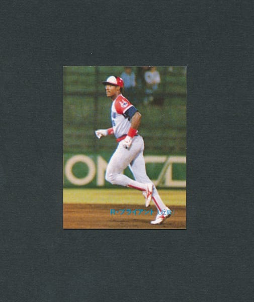 カルビー プロ野球 カード 89年 380 ブライアント