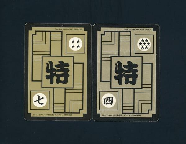 ドラゴンボール カードダス 本弾 キラ 2枚 1991 B-7 B-8_2