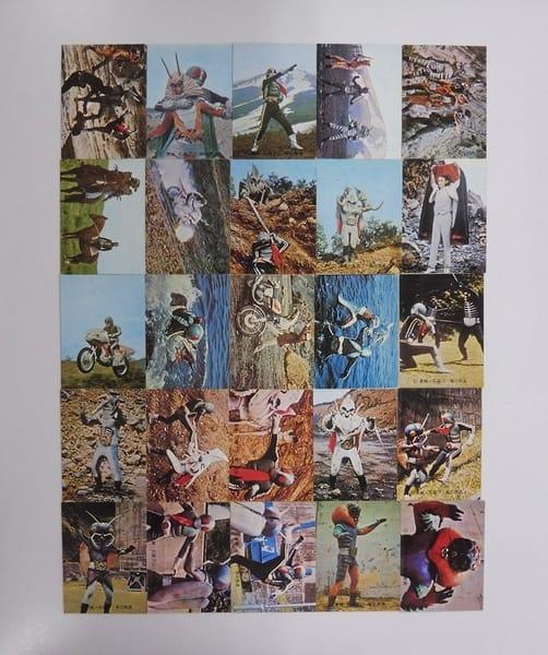 カルビー 旧 仮面ライダー カード 193-217 25枚 コンプ