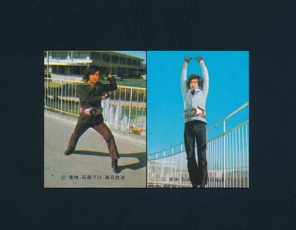 カルビー 当時 旧 仮面ライダー カード No.498 499 KR21