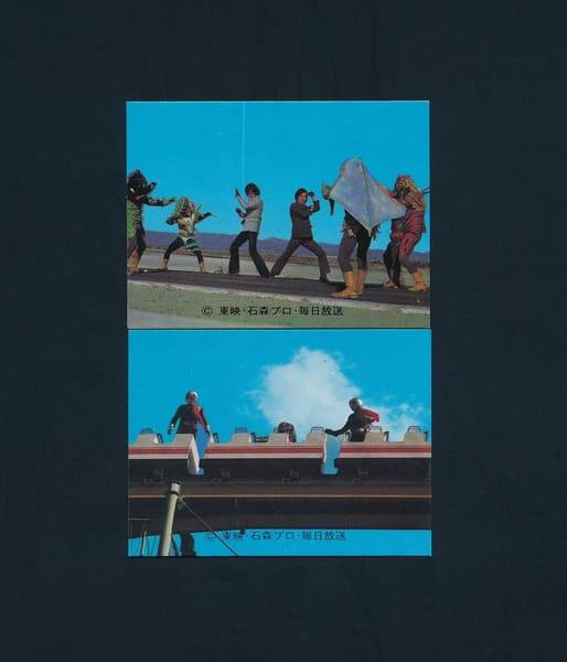 カルビー 当時 旧 仮面ライダー カード No.513 517 KR21