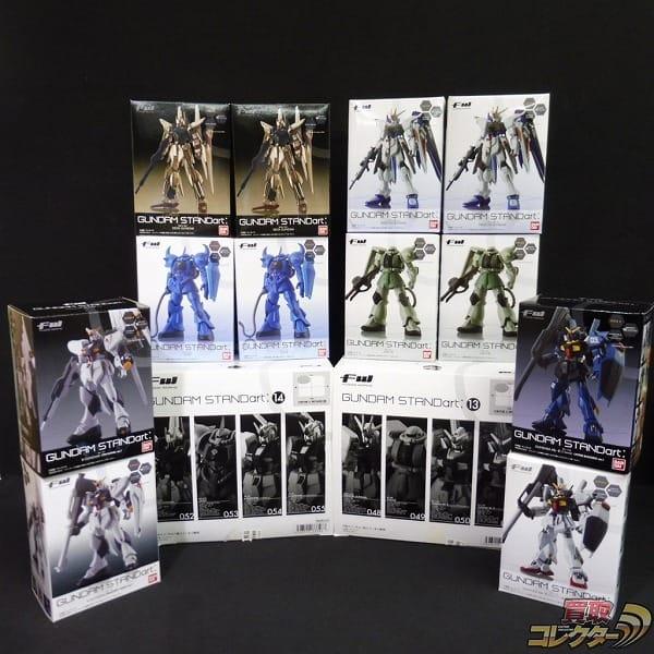 FW ガンダムスタンダート BOX 13 14 / GUNDAM STANDart