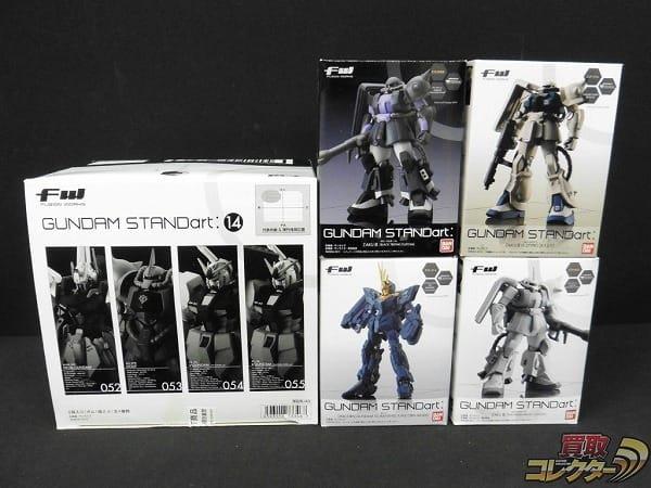 FW ガンダムスタンダート BOX 14 バンシィ ザクⅡ 他 / STANDart