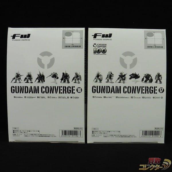 FW ガンダム コンバージ 第16弾 第17弾 BOX /∀ガンダム ターンX