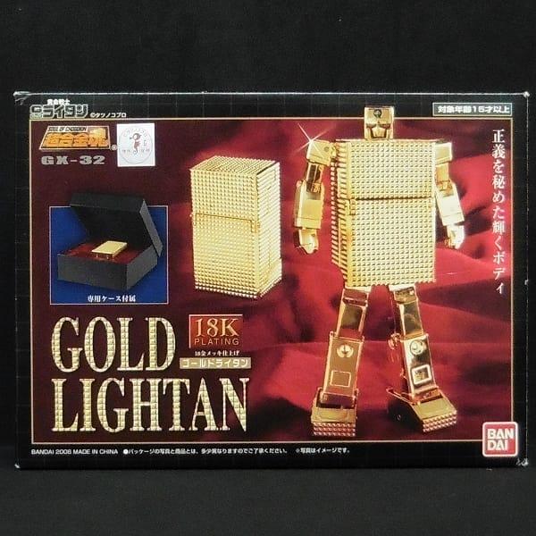 超合金 18K ゴールドライタン GX-32 専用ケース付き