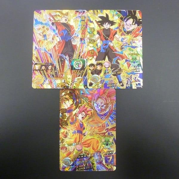 スーパードラゴンボールヒーローズ SH2-49 他 孫悟空
