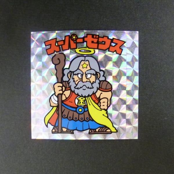 旧 ビックリマン 第1弾 スーパーゼウス 裏黄色版