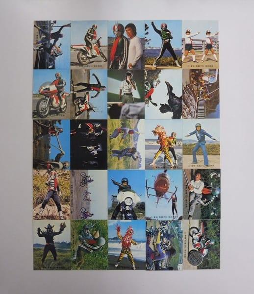 カルビー 当時物 旧 仮面ライダー カード 321-351 25枚