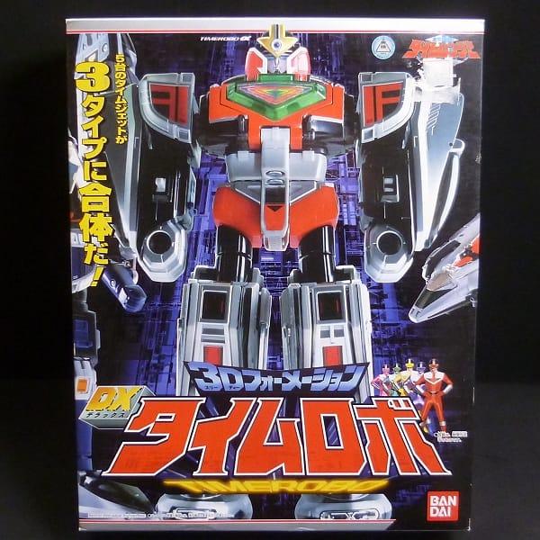 未来戦隊タイムレンジャー DXタイムロボ / BANDAI