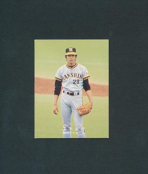 カルビー プロ野球 カード 1978年 江本孟紀 阪神