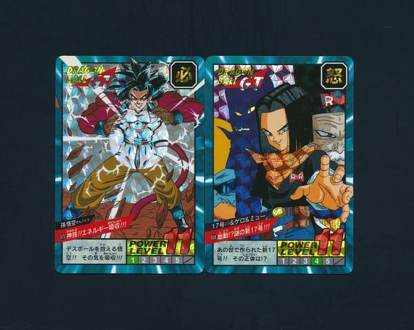 ドラゴンボール カードダス GT スーパーバトル 870 859