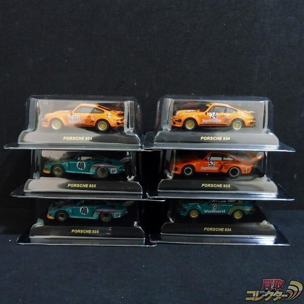 京商 ポルシェ 934 935 1/64 レーシングカー 緑 オレンジ