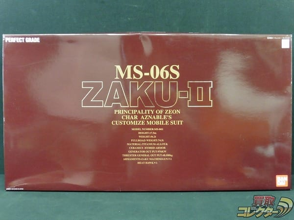 PG 1/60 MS-06S ザクⅡ BANDAI / 機動戦士ガンダム シャア専用