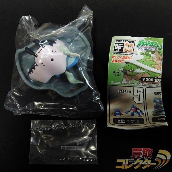 立体ポケモン図鑑 DP タマンタ マンタイン / No.226 No.458