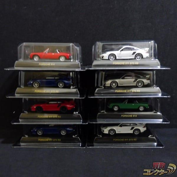京商 スポーツカー 1/64 ポルシェ 911 GT2 RS 914 / KYOSHO