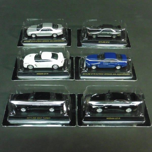 京商 1/64 スカイライン GT-R ミニカーコレクション 6種