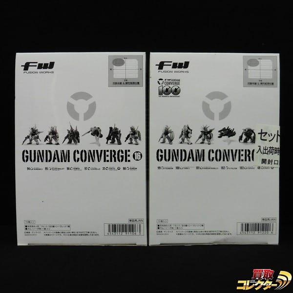 FW ガンダムコンバージ 第16弾 第17弾 BOX /∀ガンダム カプール