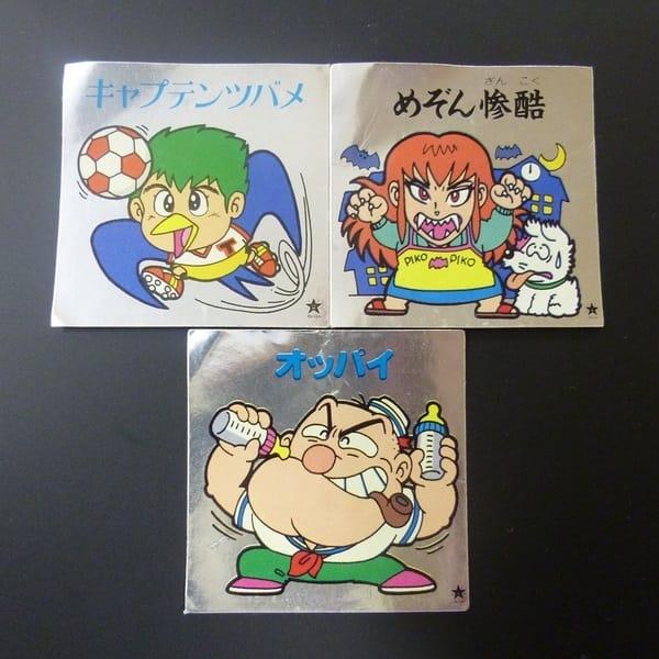 オリオン ひょうきんマン TVギャグ マイナーシール 3枚
