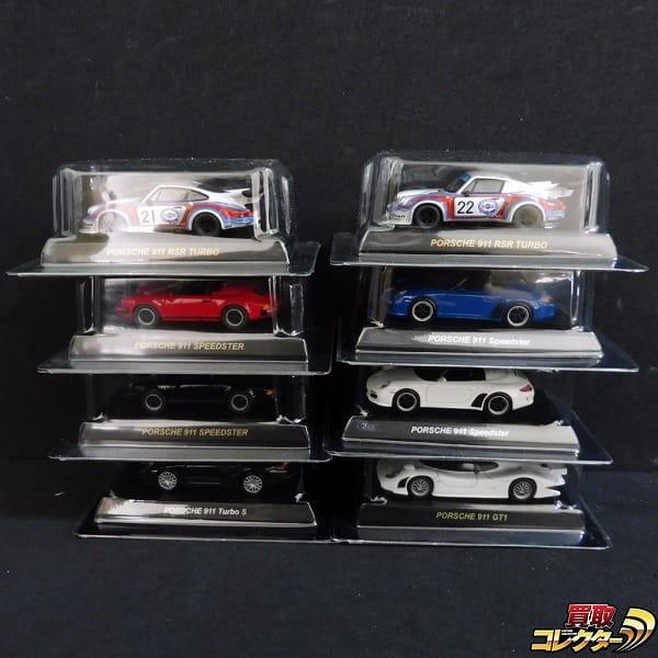 京商 ミニカー 1/64 ポルシェ スポーツカー 911 Turbo S 等