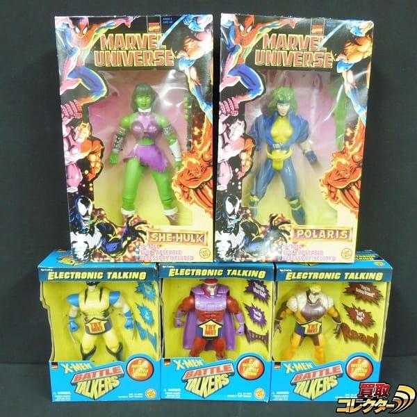 TOYBIZ アメコミ X-MAN SHE-HULK POLARIS フィギュア