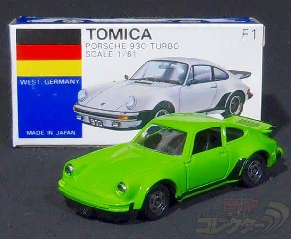 トミカ 青箱 F1 ポルシェ 930 ターボ 緑 グリーン 日本製