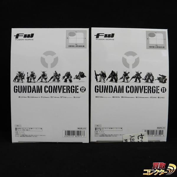 FW ガンダム コンバージ 第11弾 第12弾 BOX / 食玩 コンプ