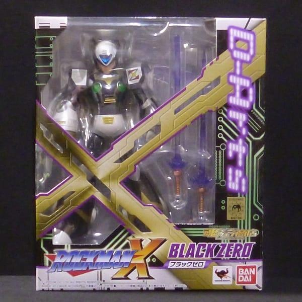 魂ウェブ限定 D-Arts ロックマンX ブラックゼロ ROCKMAN