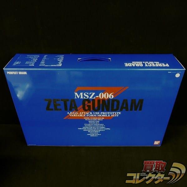 1/60 PG Zガンダム Ver.1.0 初回生産分特典付 / ガンプラ