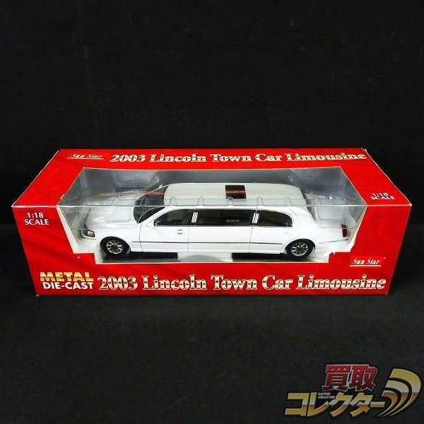 サンスター 1/18 2003 リンカーン タウンカー リムジン 白 #4201