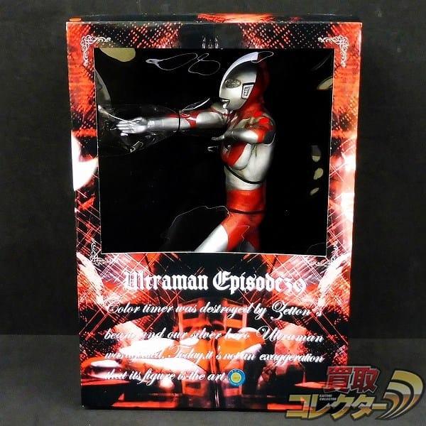 CCP 1/6 特撮 vol.38 究極のウルトラマン (赤) ハイグレードVer.