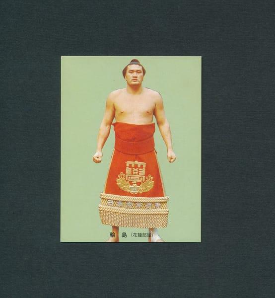 カルビー 大相撲 カード 2 輪島大士 1973年