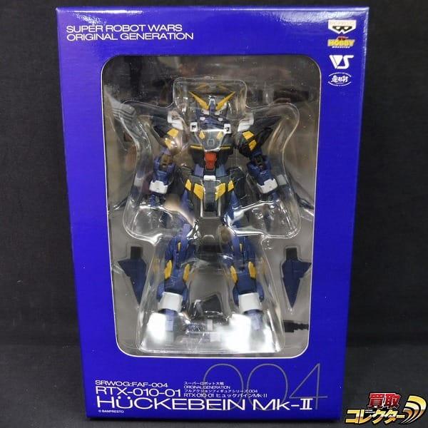 VOLKS スーパーロボット大戦OG  ヒュッケバインMk-Ⅱ / スパロボ