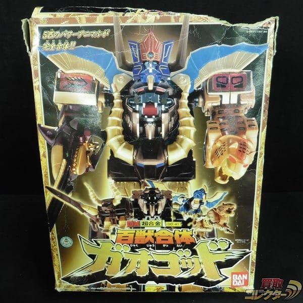 DX超合金 GD-41 百獣合体 ガオゴッド / ガオレンジャー