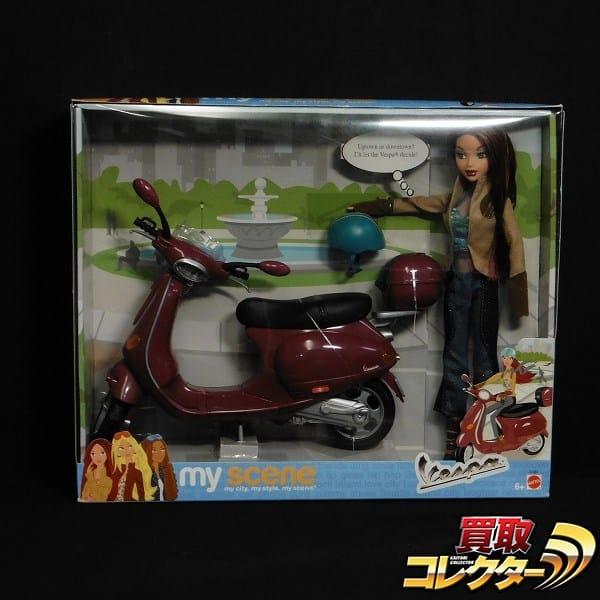 マイシーン Barbie ベスパ / ドール バイク