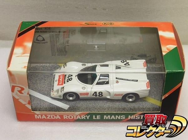 Spark 1/43 シェブロン B16 #48 ル・マン1970 MC7001 /マツダ
