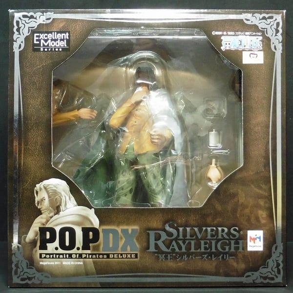 ワンピース P.O.P DX 冥王 シルバーズレイリー / メガハウス