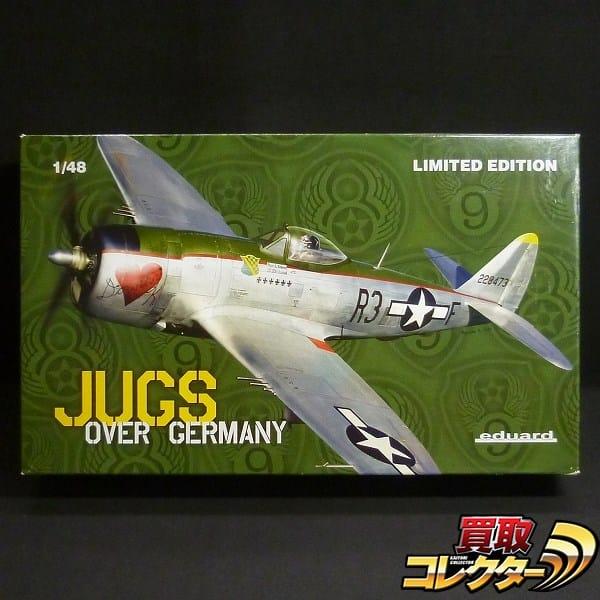 エデュアルド 1/48 P-47D サンダーボルト JUGS OVER GERMANY