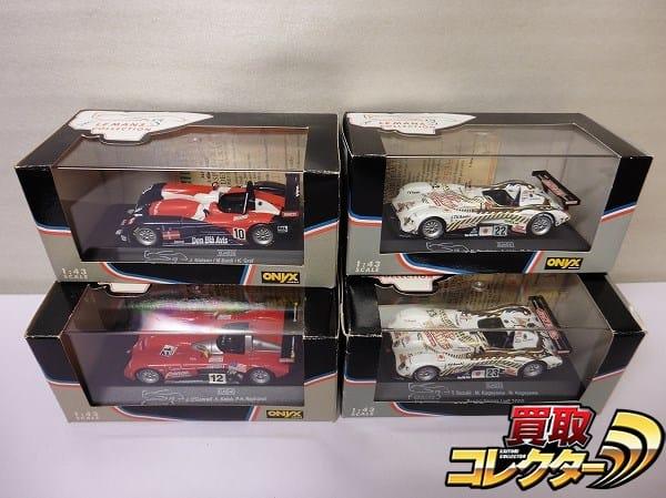 オニキス 1/43 パノス スパイダー LMP ル・マン 2000 / ビテス