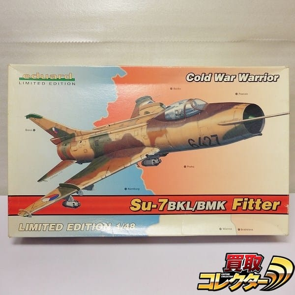 エデュアルド 限定版 1/48 Su-7 BLK/BMK フィッター / スホーイ7