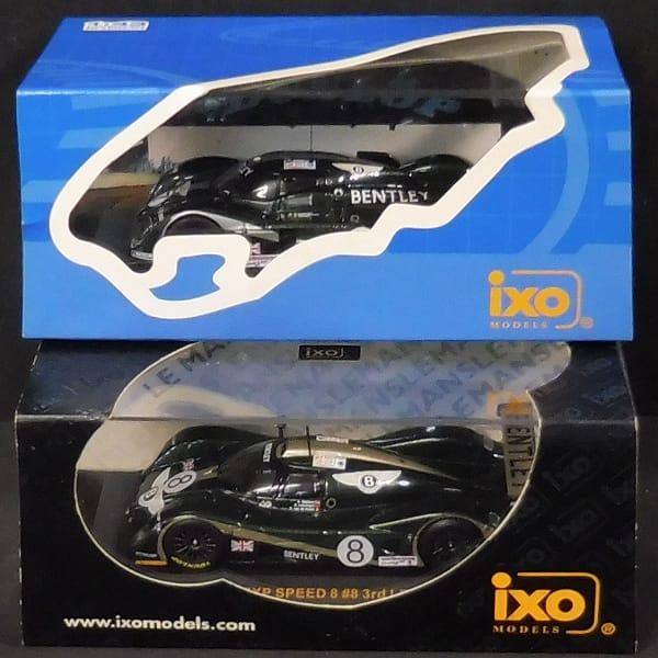 IXO 1/43 ベントレースピード8 ルマン 2001#8 . 2003 #7