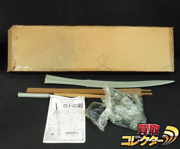 ゼネラルプロダクツ 1/1 ロトの剣 組立キット