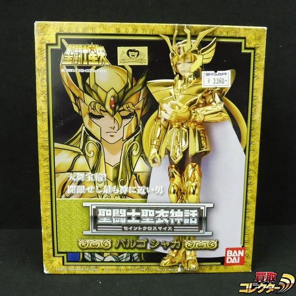聖闘士星矢 聖闘士聖衣神話 バルゴ シャカ / ゴールドセイント
