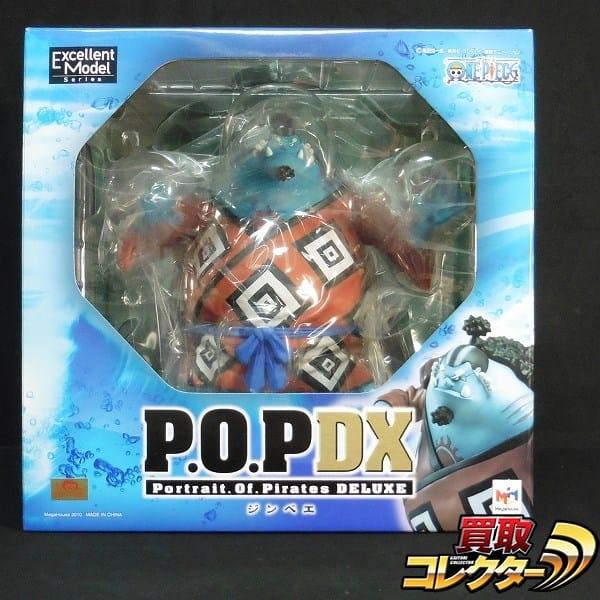 メガハウス ワンピース P.O.P DX ジンベエ / ONE PIECE