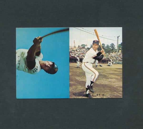 カルビー プロ野球カード 1973年 7 12 王貞治 旗版